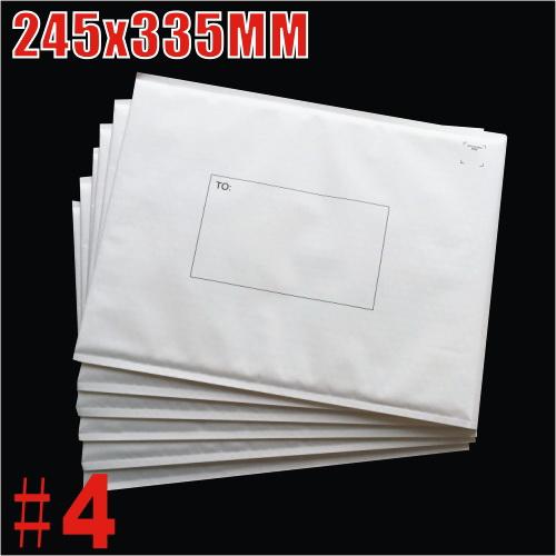 245x335mm Plain White Bubble Padded Bag Mailer Envelope
