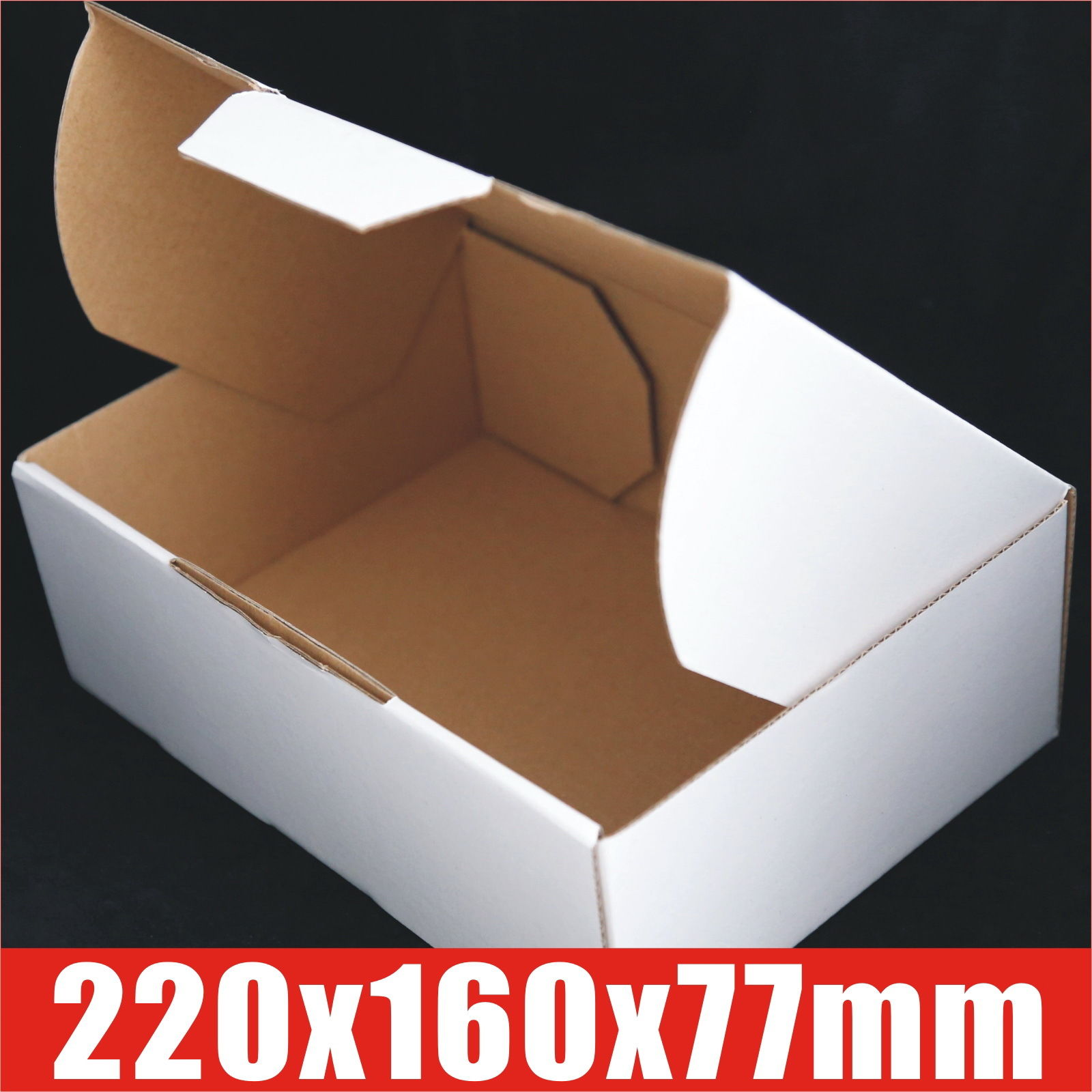Buy 220x160x77mm Cardboard Box
